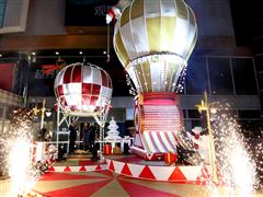 JOY UP 快乐至上 大都会东方广场开启环球圣诞季