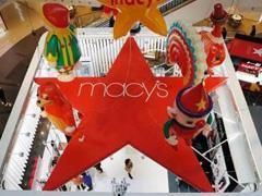 梅西百货快闪限定店亮相上海长宁来福士广场 11月26日关闭