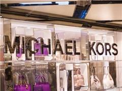 轻奢品牌收购大战继续爆发 Michael Kors也要改名?
