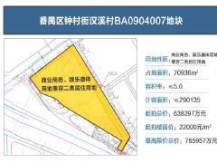 广州地铁64亿豪吞汉溪长隆地块 拟建商业商务+娱乐+住宅用地