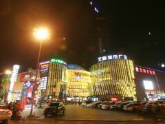 文峰城市广场2017圣诞亮灯仪式点亮通城  拉开圣诞篇章