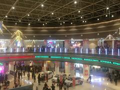 """深圳龙华星河COCO City:用""""万镜空间""""点亮2017年圣诞节"""