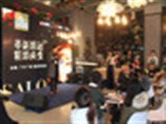 小而精成商业主流  金地•兰亭广场发力西市区商业