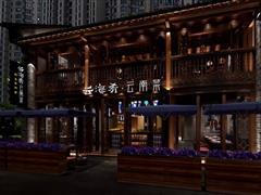 http://news.winshang.com/member/news/2017/11/27/201711271611299974360_1.jpg
