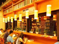 西西弗书店落座观澜湖新城 - 邀你共赴一场书海之约
