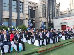 成都武侯万达广场开业倒计时媒体发布会暨亮灯仪式闪耀举行