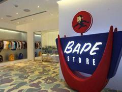 BAPE巴黎首店12月1日开业 门店在老佛爷百货的BHV Marais对面