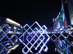 """广州百信广场跨界式圣诞营销:以""""年轻化""""视角聚焦国粹文化"""