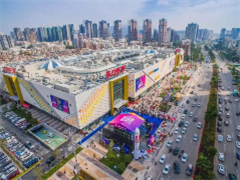 """惠州大亚湾万达广场正式开业 """"睡城""""能否被唤醒?"""