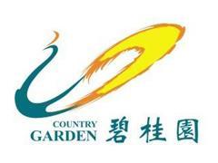 碧桂园底价4.05亿夺成都邛崃2宗商住地 总面积122.7亩