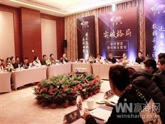 扬州沙龙嘉宾观点报道:未来零售业的发展趋势