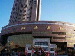 银座股份将整体出租威海大型商业项目 总建面6.8万�O