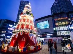 """龙湖商业11.24开启""""圣诞奇欢巨""""主题亮灯 为期一整月的圣诞派对欢乐来袭"""
