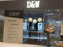 D&W诗意的栖居家居生活体验馆入驻中铁佰分之1摩都