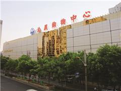 北辰购物中心亚运村店2018年初关门 经营至今已17年