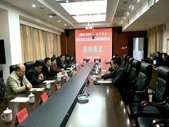 当代置业正式开拓西南区域 贵州首个项目落子龙里县