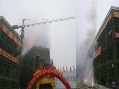 贵澳时代广场主体结构全面封顶 预计明年初春试营运