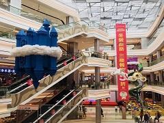 天虹华中首个儿童主题式购物中心正式开业 面向家庭全客群消费
