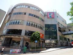 领展售香港17座商场物业予基汇资本财团 总代价为230亿港元