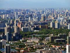 前11月北京土地成交金额达2609亿 全年供应达4年高峰