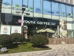 杭州城西银泰城宠物主题咖啡店youta coffee即将退场