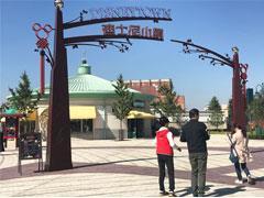 上海迪士尼小镇开业率100%:分零售餐饮两大类 自营品牌6个