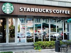星巴克第四财季利润下滑 3.84亿美元出售茶饮品牌Tazo