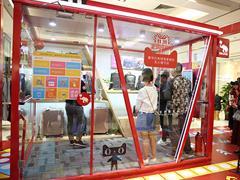 爱华仕与阿里新零售达成战略合作 旗下首家无人店落地惠州