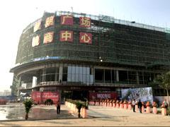 佛山盛明广场招商中心升级开放  25万�O全生态娱乐度假旗舰