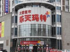 乐天因萨德损失逾百亿元 中韩关系回暖或助其扭转颓势