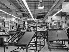 沃尔玛中山裕华店11月8日关门 2003年开业经营已十几年