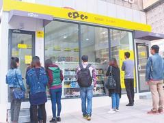 gogo无人超市落户重庆协信星光广场 已具备大规模商用条件