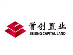 首创置业4.57亿挂牌转让四川公司100%股权以及4.37亿债券