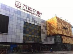 河南新乡万达广场将于12月23日开业 大波品牌