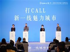 新一线城市第二组团出击:为大连、青岛、天津打CALL