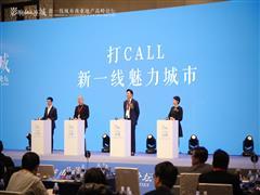 新一线城市第五组团出击:为武汉、无锡、郑州打CALL