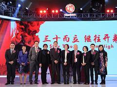 百胜中国庆祝在华运营30周年 旗下餐厅已超过7700家