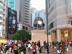 香港零售业复苏迹象明显 今年零售额或达4500亿港元