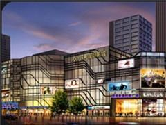 1-9月24家宁波百货商场销售增6.4% 17家商业广场增两成