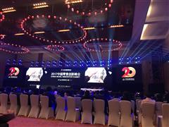 不可替代的温度  北京互帮国际参展第十九届中国零售业博览会