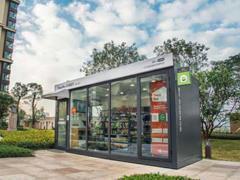 哪些无人便利店值得关注?缤果盒子、F5未来商店、EasyGo...
