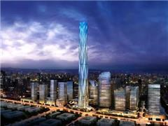 """成都667米""""中国第一高楼""""商住地再入市 起拍价23亿"""