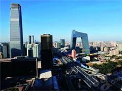 北京年内土地出让金收入2375亿 绿城86亿拿地或引入合作方