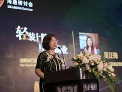 吴正梅:信息化技术引领购物中心的发展和革命|商业地产信息化