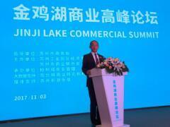 创造未来 引领苏州商业方向 金鸡湖商业高峰论坛圆满落幕