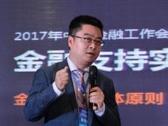 """专访鼎世集团总裁吴旭辉:用实践诠释""""初心"""""""