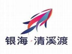 银海・清溪渡广场开业在即 广场舞大赛预热南市区