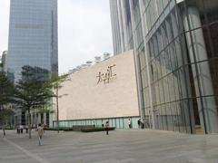 创新购物中心频现 商业地产投资规模有望增至4.2万亿美元