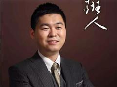 王振华之子王晓松或将于近期回归 新城加速奔千亿