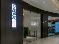 京东首家线下超市进驻重庆綦江万达广场 营业面积600�O
